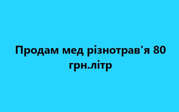 Opera Знімок_2020-08-01_134413_www.facebook.com.png
