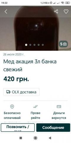 Screenshot_2020-08-02-19-22-36-549_ua.slando.thumb.jpg.3fc56e57deb226548cc08a454ce5a22f.jpg