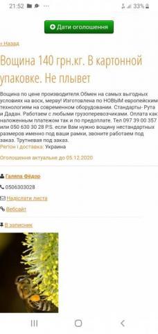 Screenshot_20201002-215227_Samsung Internet.jpg