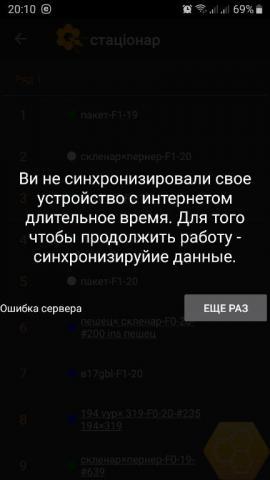 Screenshot_20201107-201038.jpg