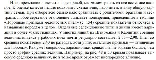198620681_2020-12-20_10-45-54_448.jpg.b73cc23fa16152ef822f31254637f104.jpg