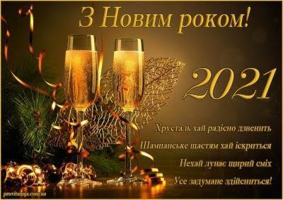 400_0_1608642832-1161.jpg