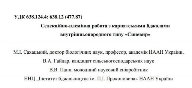IMG_20201220_160220.jpg