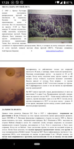 Screenshot_20201204-172517.thumb.png.23c4dc7d53c019cecb0f5b09eb01753c.png