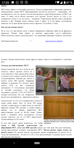 Screenshot_20201204-172535.thumb.png.466849690fc3452baab096e6104154e3.png