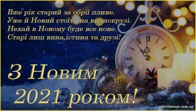 400_0_1608642833-5254.jpg