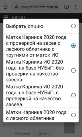 IMG_20210116_090311.jpg