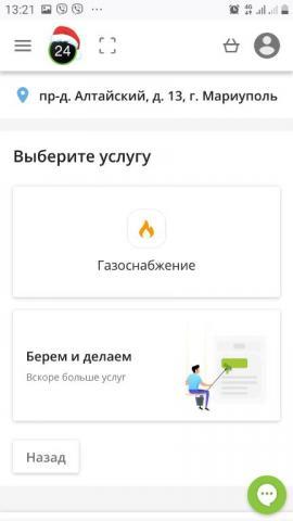 Screenshot_20210118-132105_Firefox.thumb.jpg.1cdbdaa8c0006f716e265e5b7f2991a5.jpg