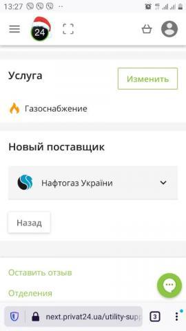 Screenshot_20210118-132752_Firefox.thumb.jpg.0e154d2584bdcd7da4c1fef60d87db93.jpg