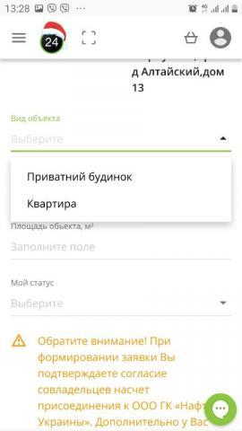 Screenshot_20210118-132826_Firefox.thumb.jpg.442438a89934152624ecc2af8d42bf45.jpg