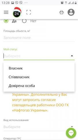 Screenshot_20210118-132843_Firefox.thumb.jpg.cbfd19be0aad2c36a3fc5875331c7fed.jpg