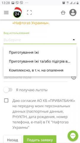 Screenshot_20210118-132855_Firefox.jpg