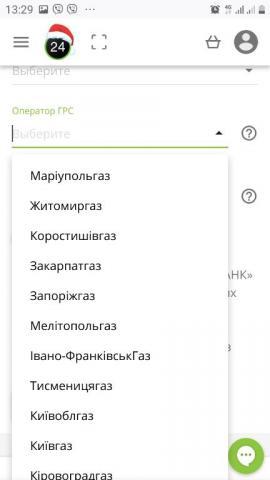 Screenshot_20210118-132906_Firefox.thumb.jpg.da82a61f002a05080cd93938fb37ae12.jpg
