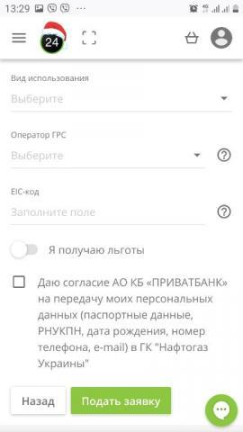 Screenshot_20210118-132949_Firefox.thumb.jpg.e2b157839c447fe3239fef51c972ea6e.jpg