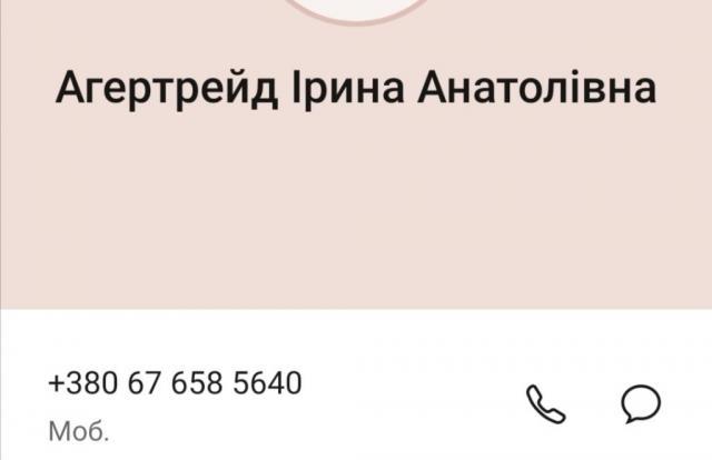 Screenshot_20210326_213021.jpg