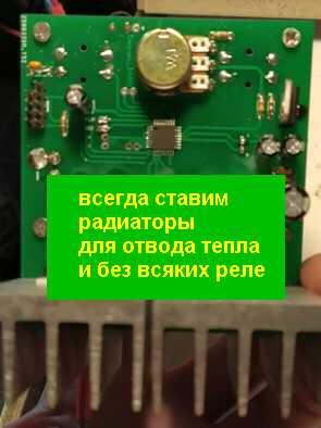 pcb_1.jpg.4cd37edb39f9c5a11d8f8bb3c591ba81.jpg