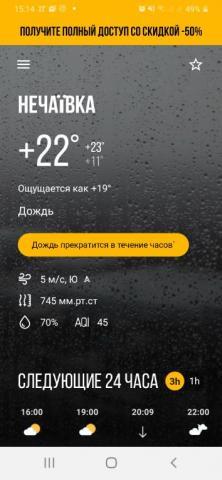 Screenshot_20210502-151418_MeMeteo.jpg