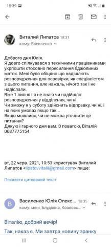 Screenshot_20210701-183900_Gmail.jpg