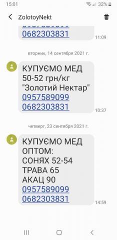 Screenshot_20210923-150137_Messages.jpg